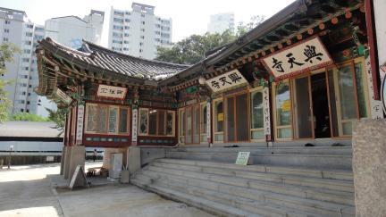 서울 흥천사 대방 전면