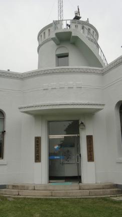 서울 기상관측소 주출입구