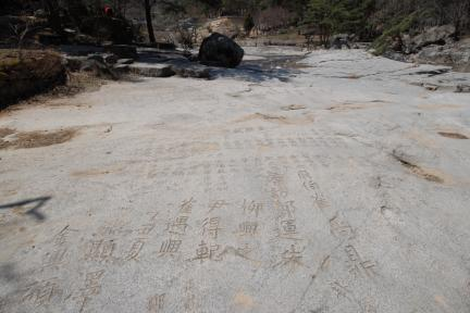동해 무릉계곡(촬영:문화재청)