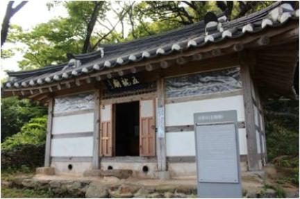 오룡묘(군산시 향토문화유산 제19호)