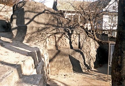 '무계동'이란 글씨가 새겨진 바위