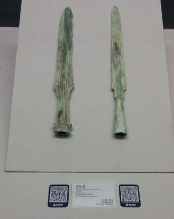 왼쪽편 청동창임(오른쪽은 동모 제18호)