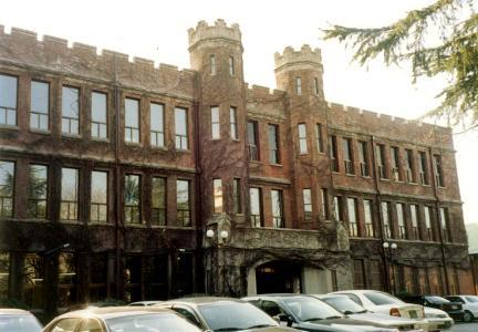 계성학교핸더슨관