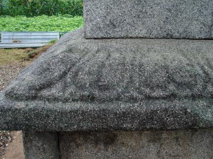 기단갑석 무늬