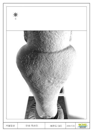 안성죽산리석불입상(3D스캔자료 - 배면[호리병 모양])