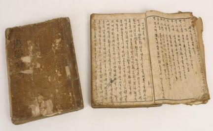 유성룡이 은거할때 기록한 책