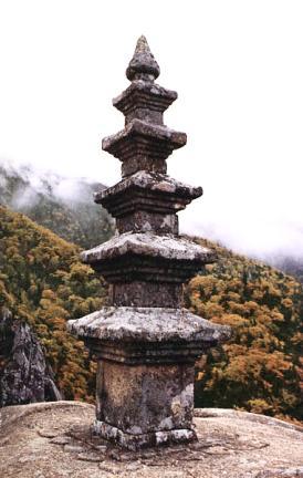 봉정암석가사리탑