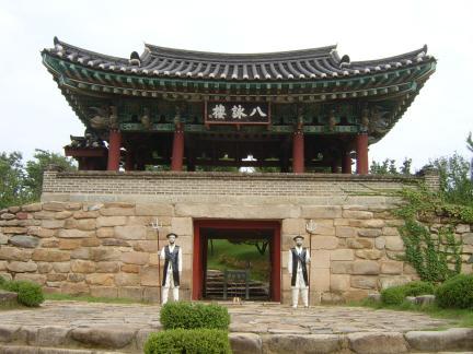 제천 청풍 팔영루