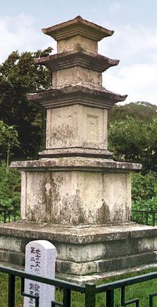 성주사지동삼층석탑