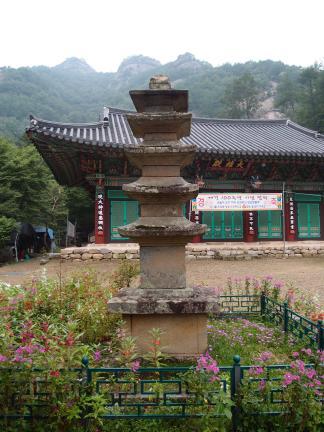 강정리 오층석탑과 보흥사
