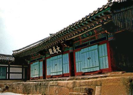 고흥향교(대성전)