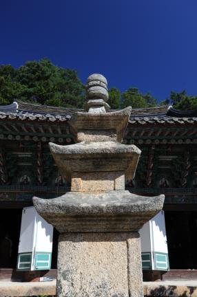 불영사삼층석탑