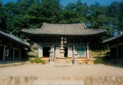 불영사삼층석탑(전경)