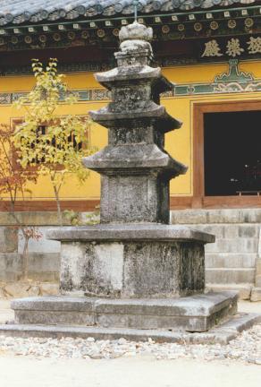 봉정사삼층석탑