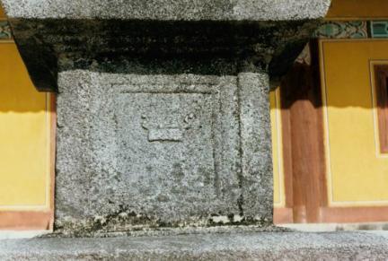 봉정사삼층석탑(부분)