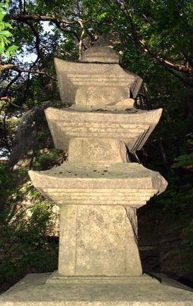은해사중암암삼층석탑상부