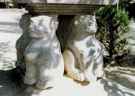 함안주리사지사자석탑(부분)