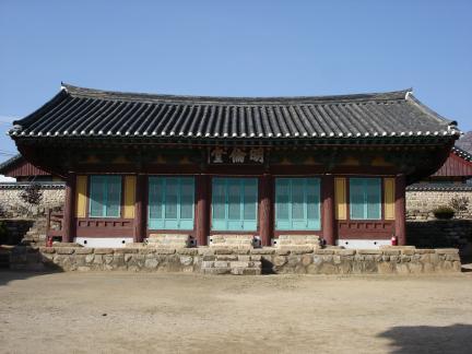김해향교(명륜당)