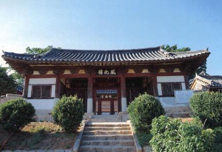 김해향교(풍화루)