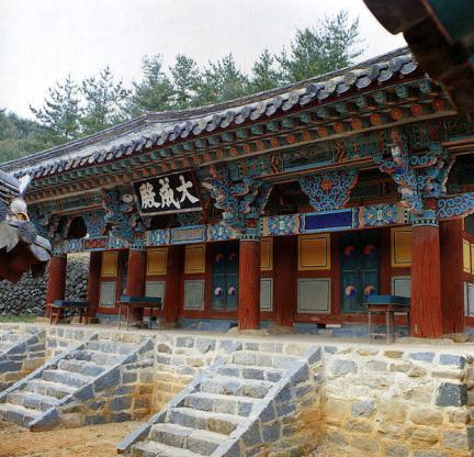 남해향교(대성전)