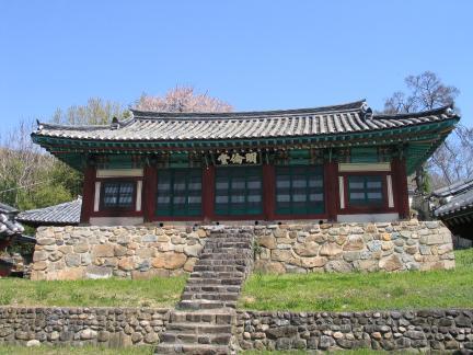 초계향교 명륜당(정면)