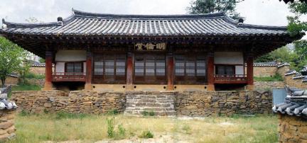 삼가향교(명륜당)