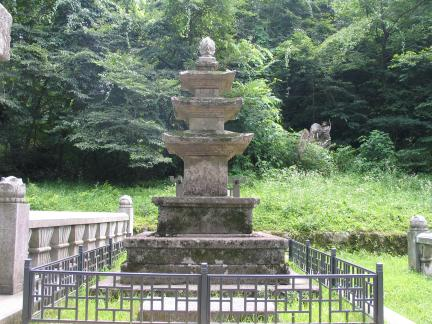 해인사길상탑