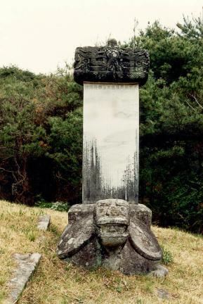 함양평촌리옥계신도비