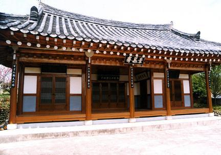 남양홍씨병신보책판보관장소