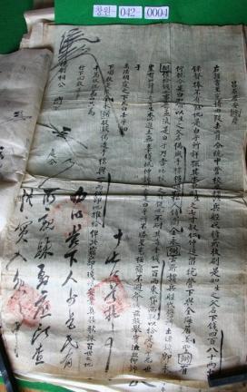 창원 사림동 안희상 소장 고문서 및 성책류 일괄