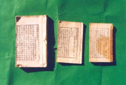 선덕사소장묘법연화경 권1~권7