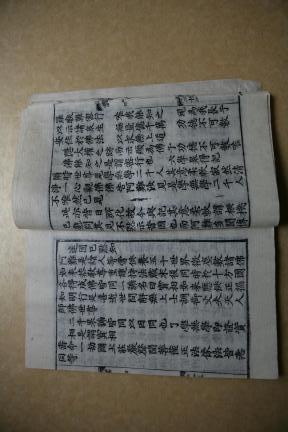 묘법연화경 권4의 어미