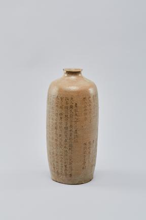 대전시립박물관