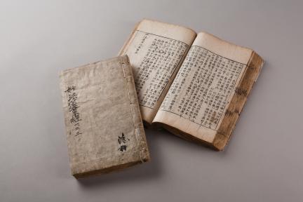묘법연화경 권1~7(단양군, 충청북도문화재연구원)