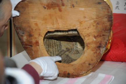 강천사 목조보살좌상 및 복장유물(제천시)