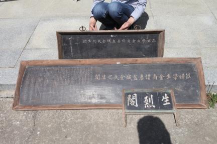 산청 금산김씨 고문서 및 유물 일괄