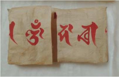 천축사 비로자나삼신불도 및 복장유물
