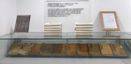 선문염송설화 권1-30
