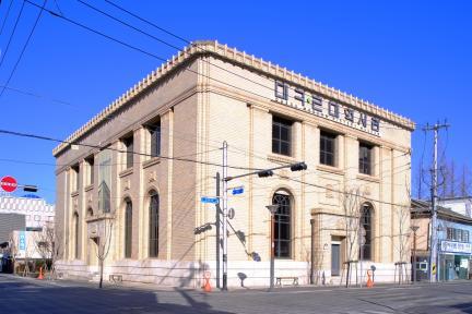 대구근대역사관