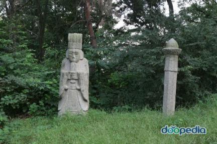 풍산 심씨 문정공파 묘역