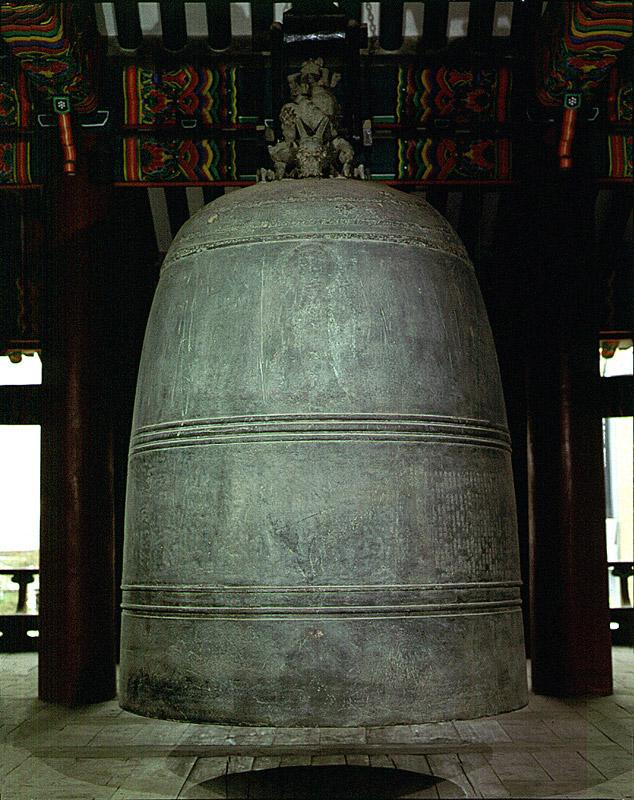 Bell in Bosingak belfry