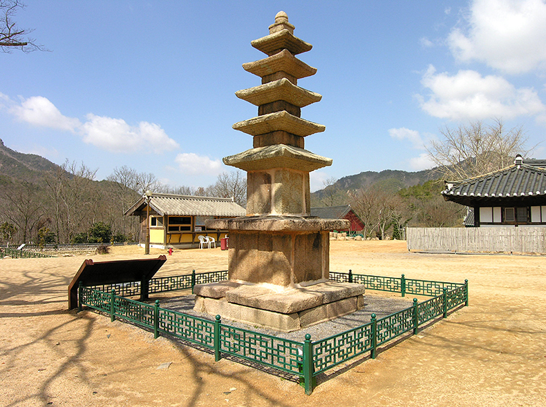Five storied stone pagoda of Dogapsa Temple