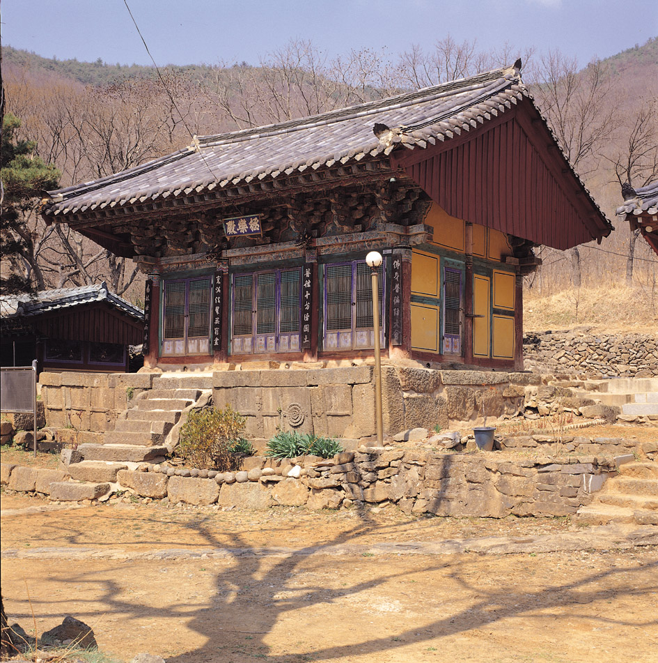 Geungnakjeon Hall of Daejeoksa Temple, Cheongdo
