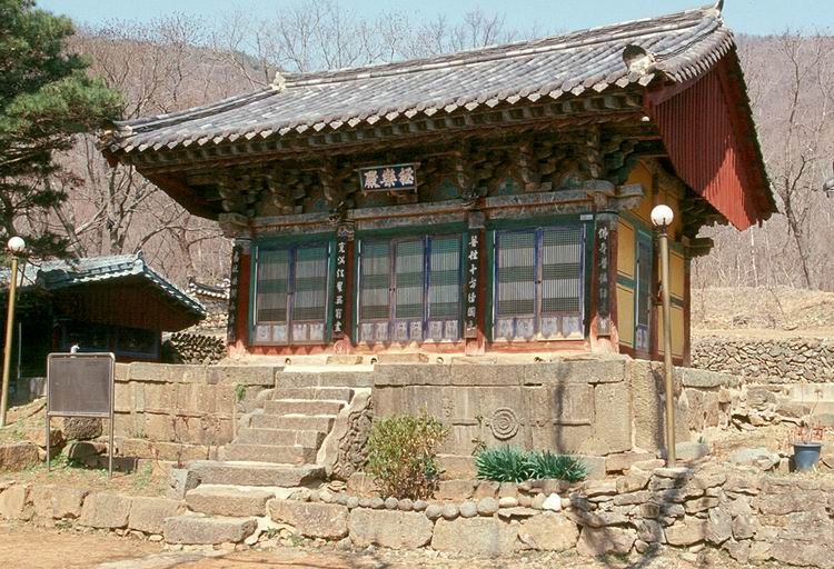 Geungnakjeon Hall of Daejeoksa Temple