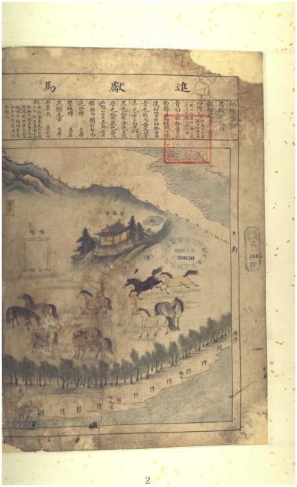 목장지도 제1595-1호