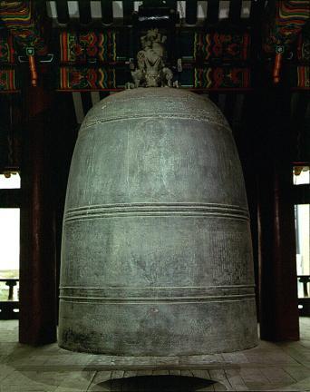 옛 보신각 동종