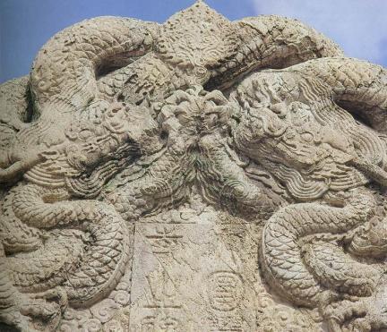 서울 원각사지 대원각사비 이수반룡