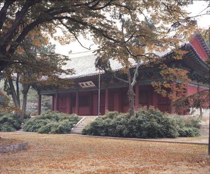 서울 문묘