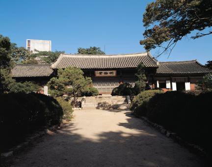 서울 문묘 명륜당