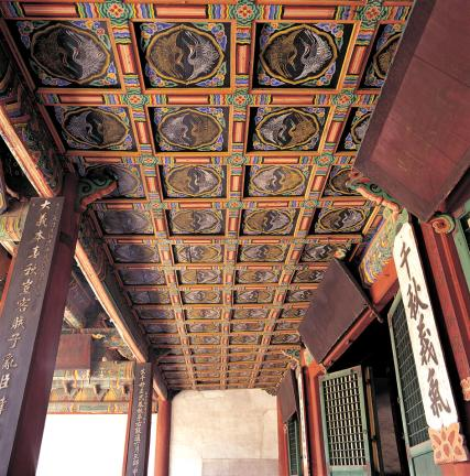 서울 동관왕묘 퇴칸 천장